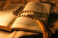 al-quran