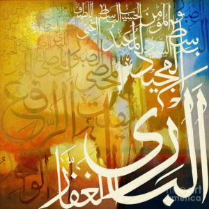 islamic-background12