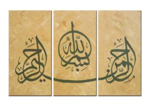 islamic-background15