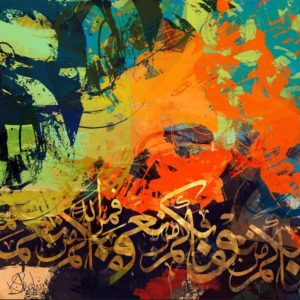 islamic-background2