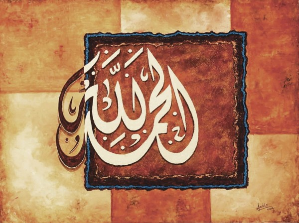 islamic-background20