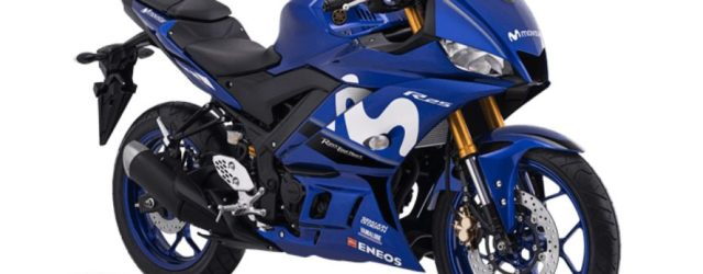 yamaha-r25-color-723314