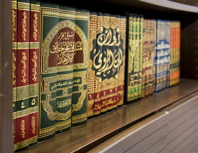 kitab-shahih-bukhari1-34xappdi6y6x4ip2qrucxs